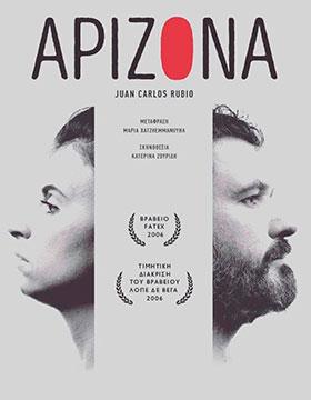 Apizona_Creta_2018_Ficha
